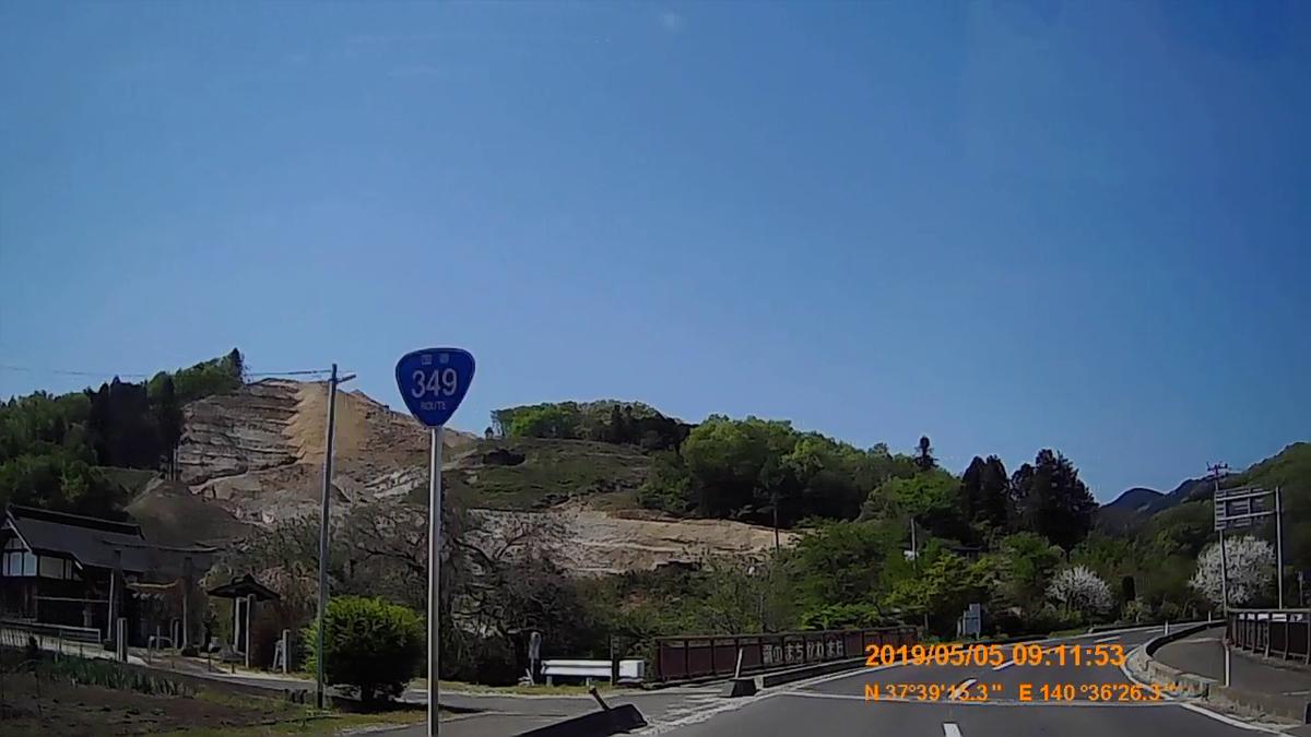 f:id:japan_route:20190721132441j:plain