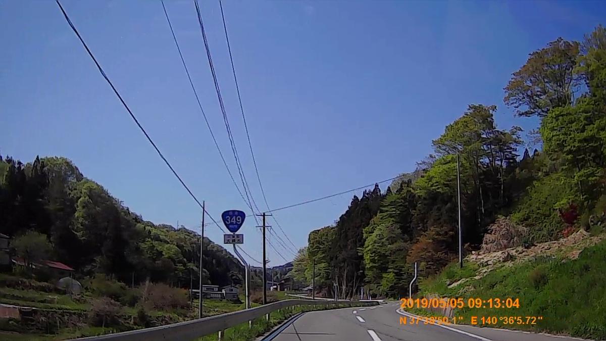 f:id:japan_route:20190721132450j:plain