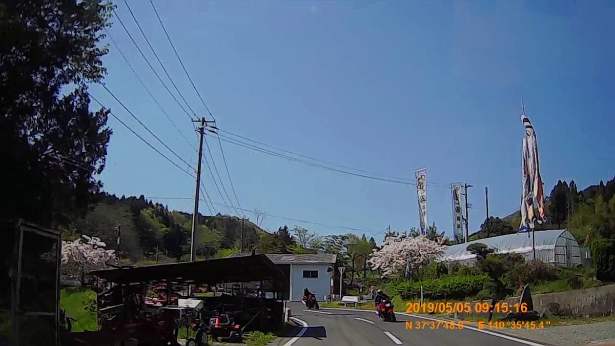 f:id:japan_route:20190721132509j:plain