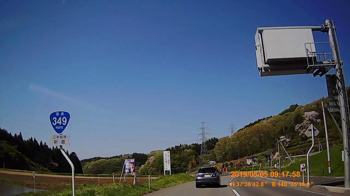 f:id:japan_route:20190721132535j:plain
