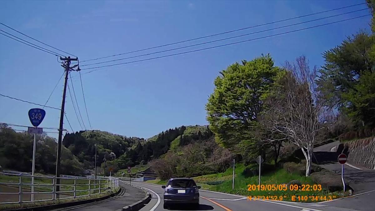 f:id:japan_route:20190721132559j:plain