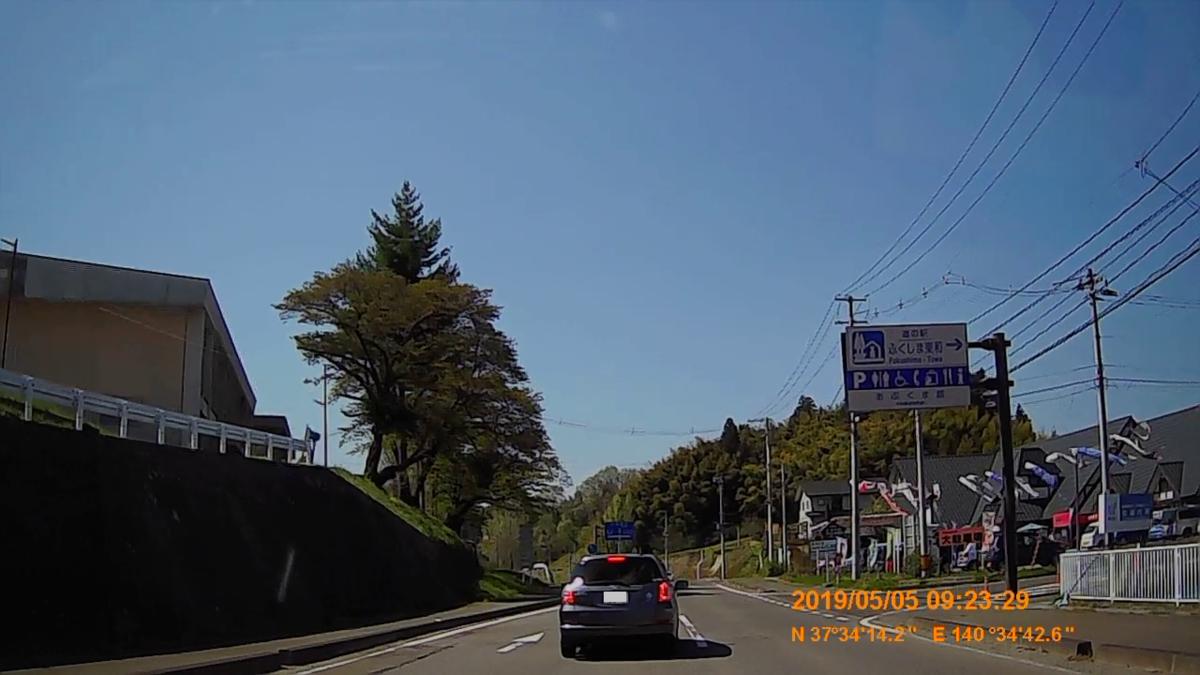 f:id:japan_route:20190721132627j:plain