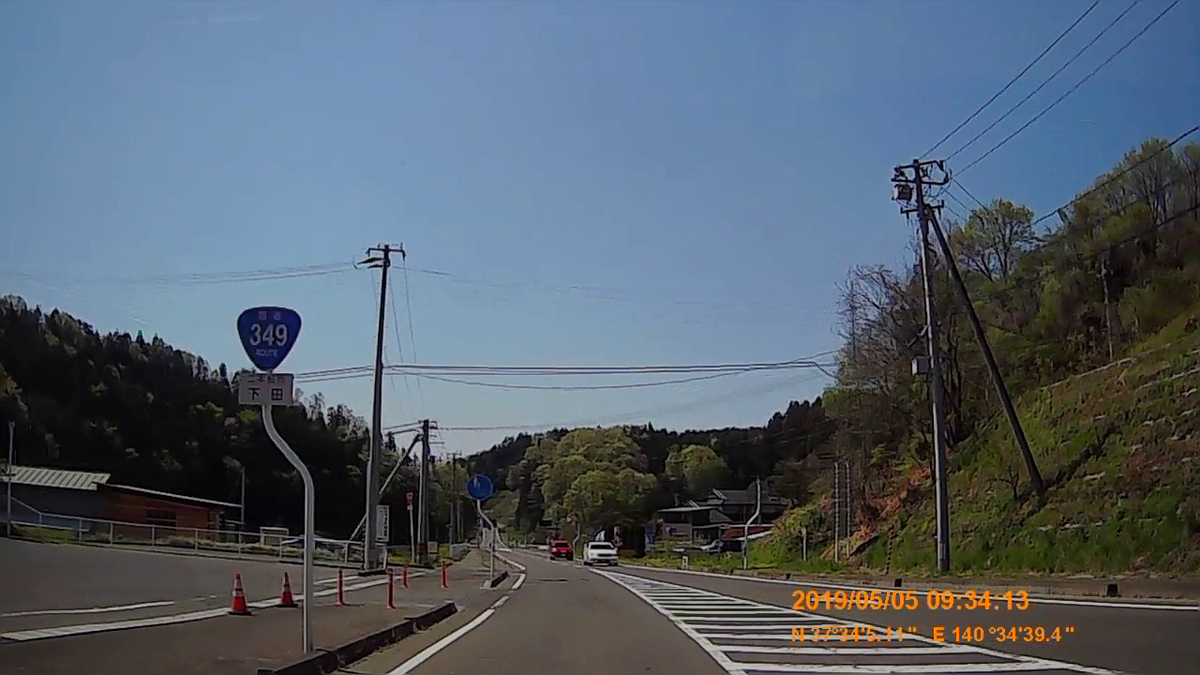 f:id:japan_route:20190721132635j:plain