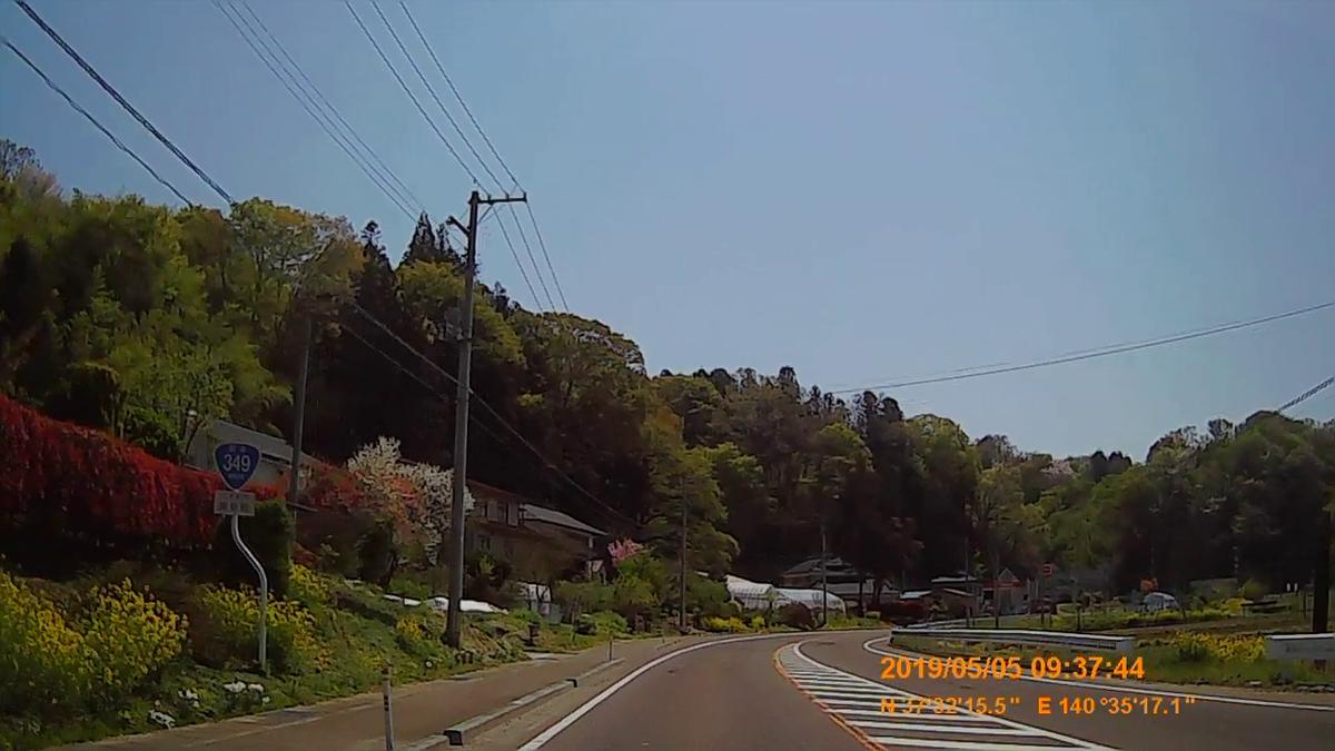 f:id:japan_route:20190721132732j:plain