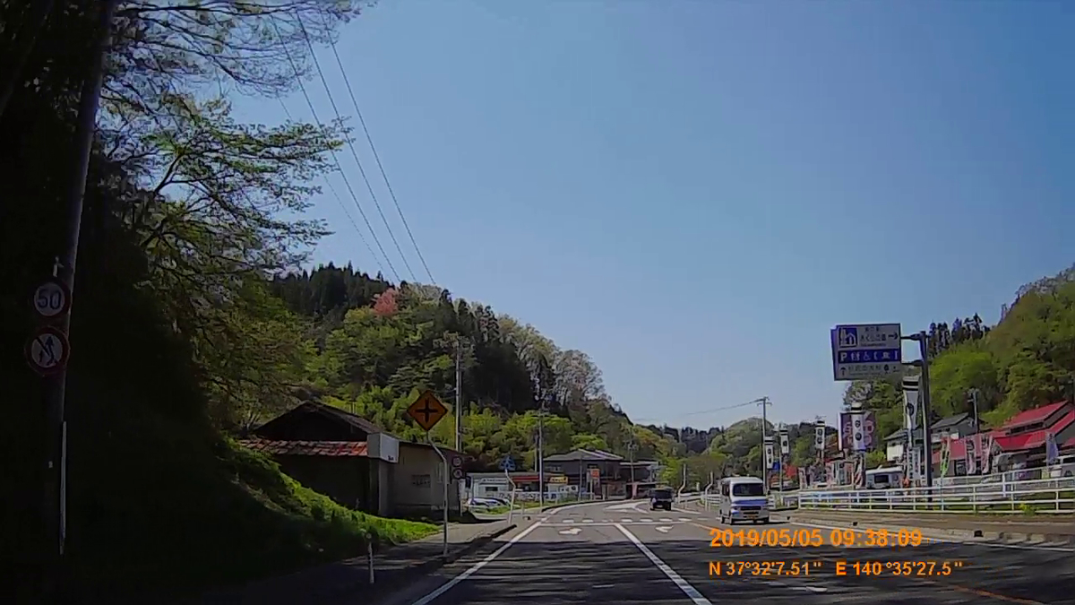 f:id:japan_route:20190721132740j:plain