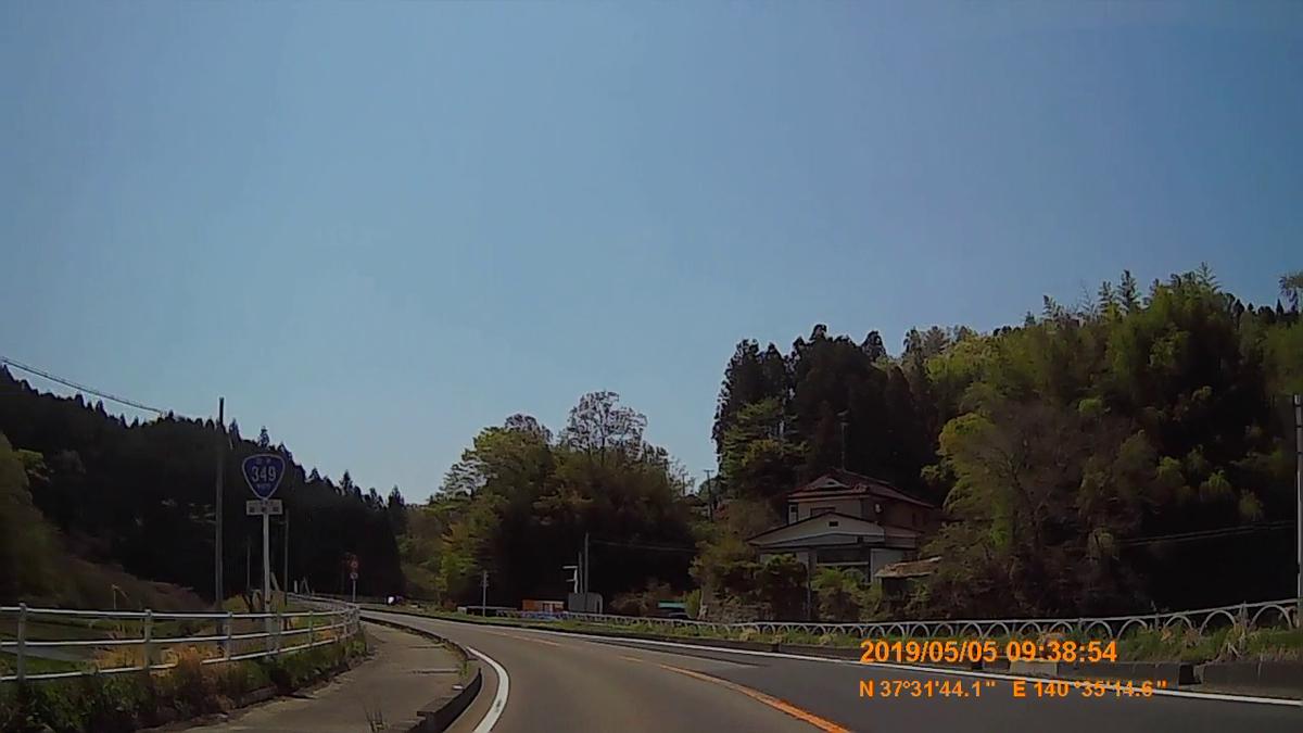 f:id:japan_route:20190721132803j:plain