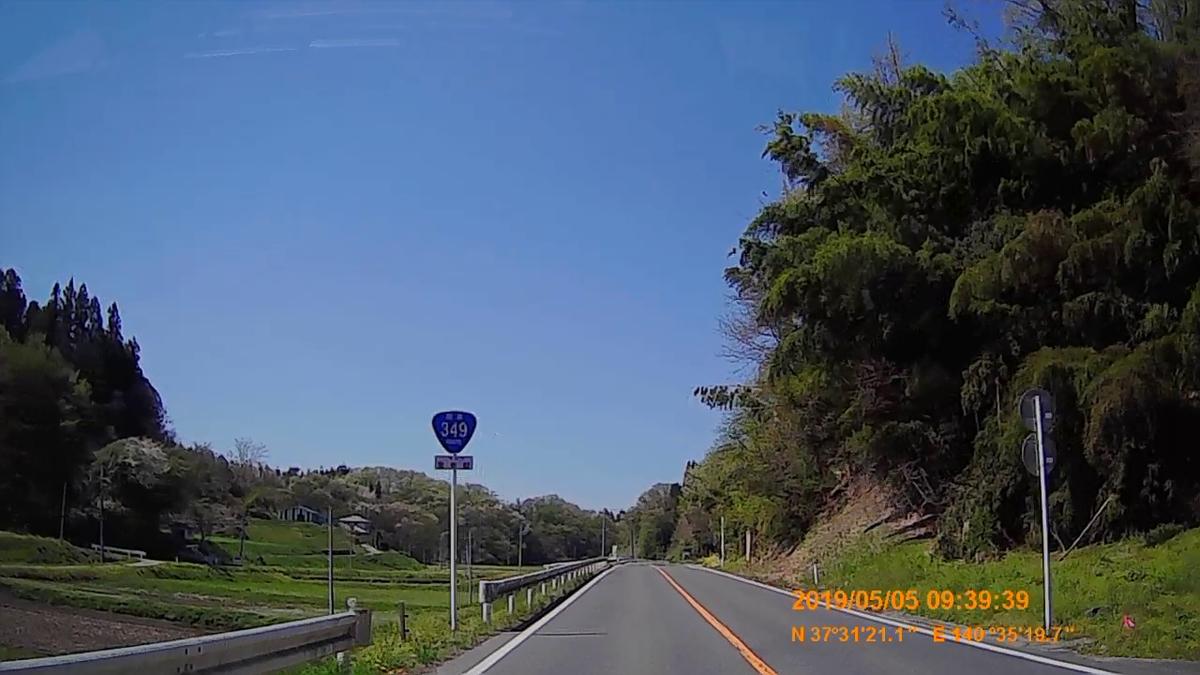 f:id:japan_route:20190721132813j:plain