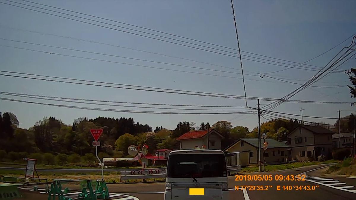 f:id:japan_route:20190721132832j:plain