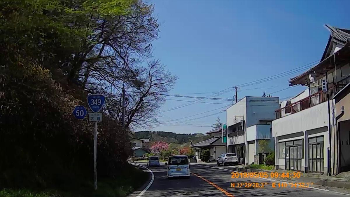 f:id:japan_route:20190721132913j:plain