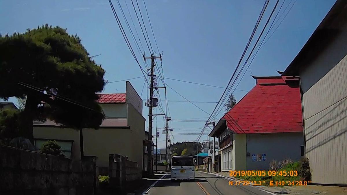f:id:japan_route:20190721132933j:plain