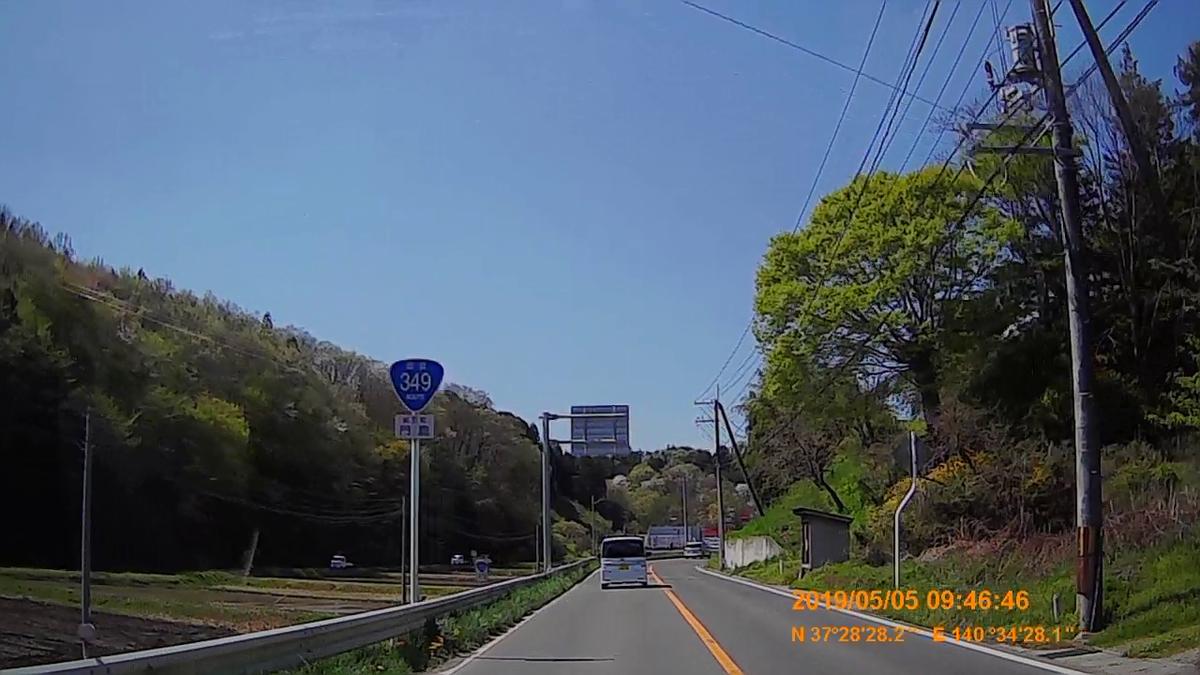 f:id:japan_route:20190721132942j:plain
