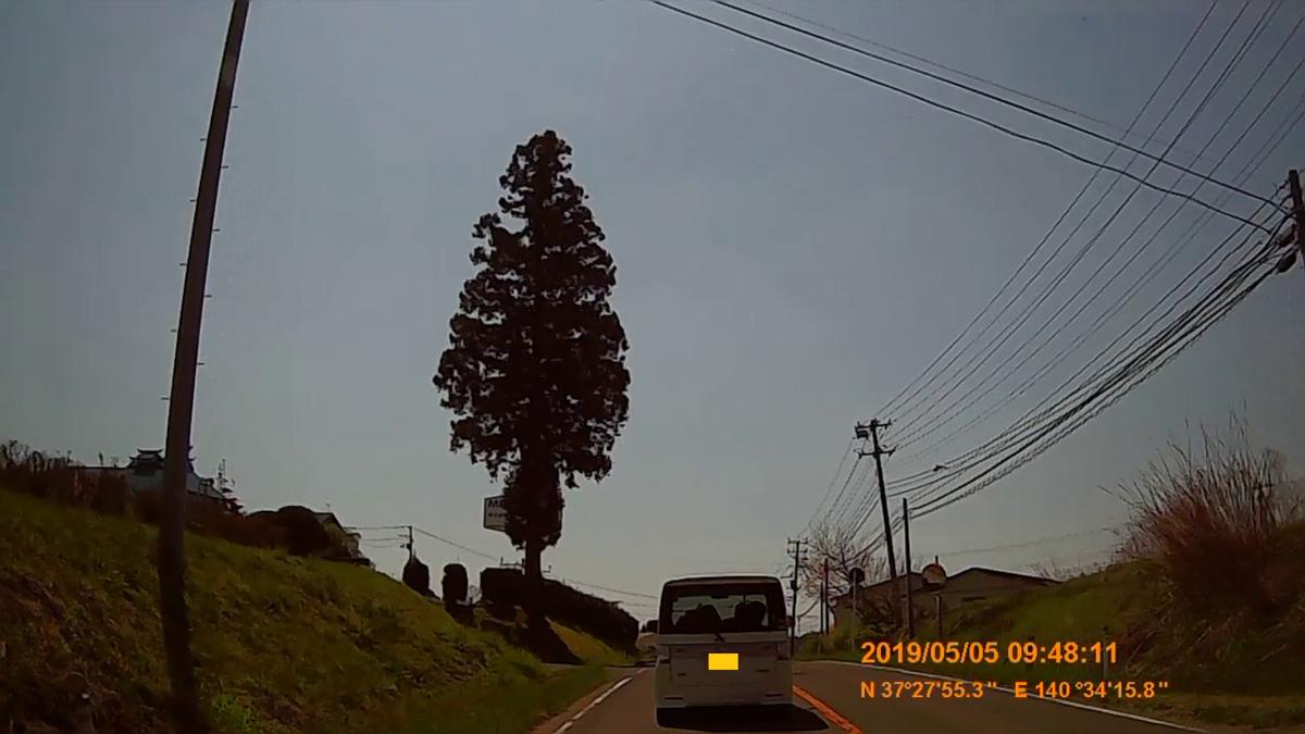 f:id:japan_route:20190721133024j:plain