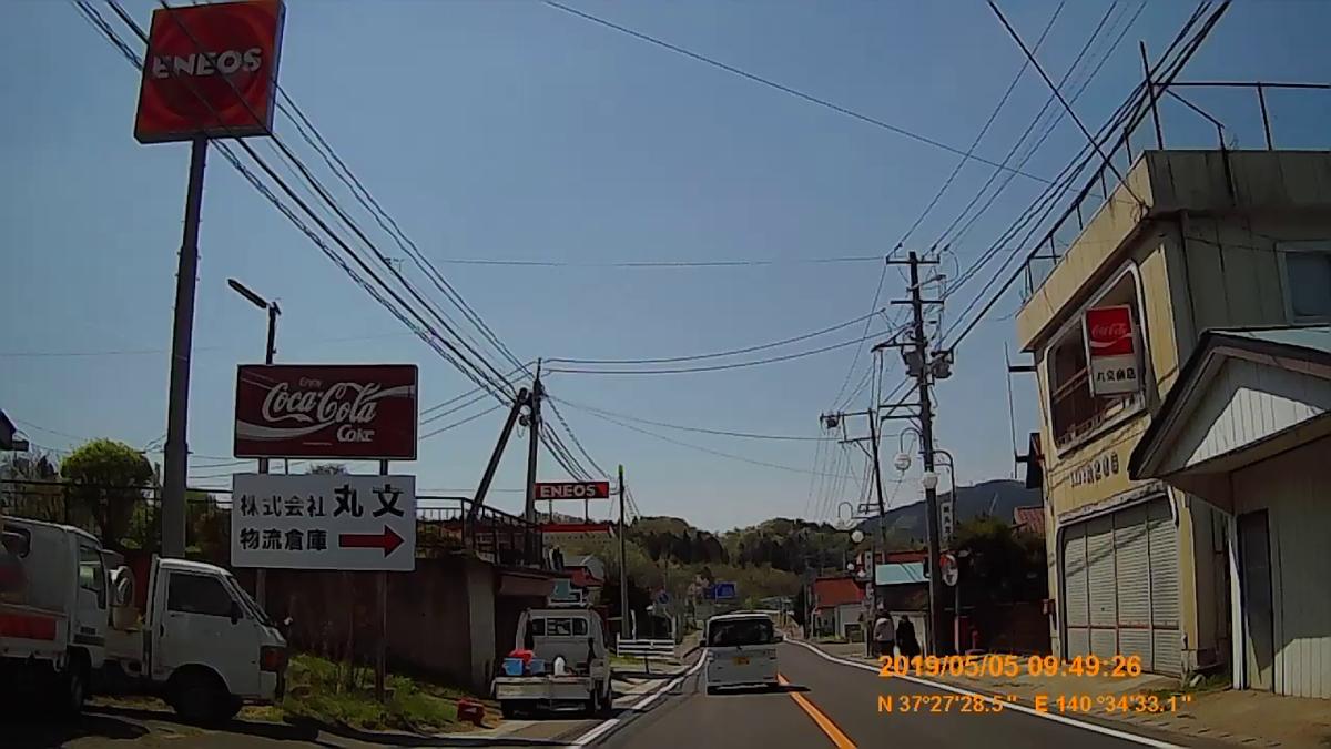 f:id:japan_route:20190721133032j:plain