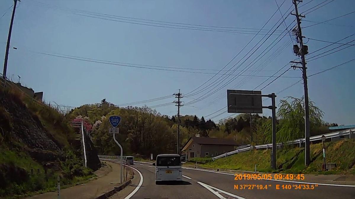 f:id:japan_route:20190721133042j:plain