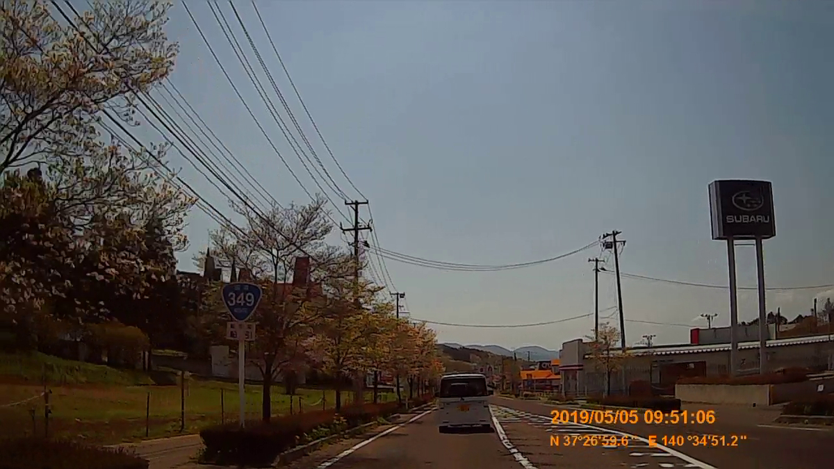f:id:japan_route:20190721133051j:plain