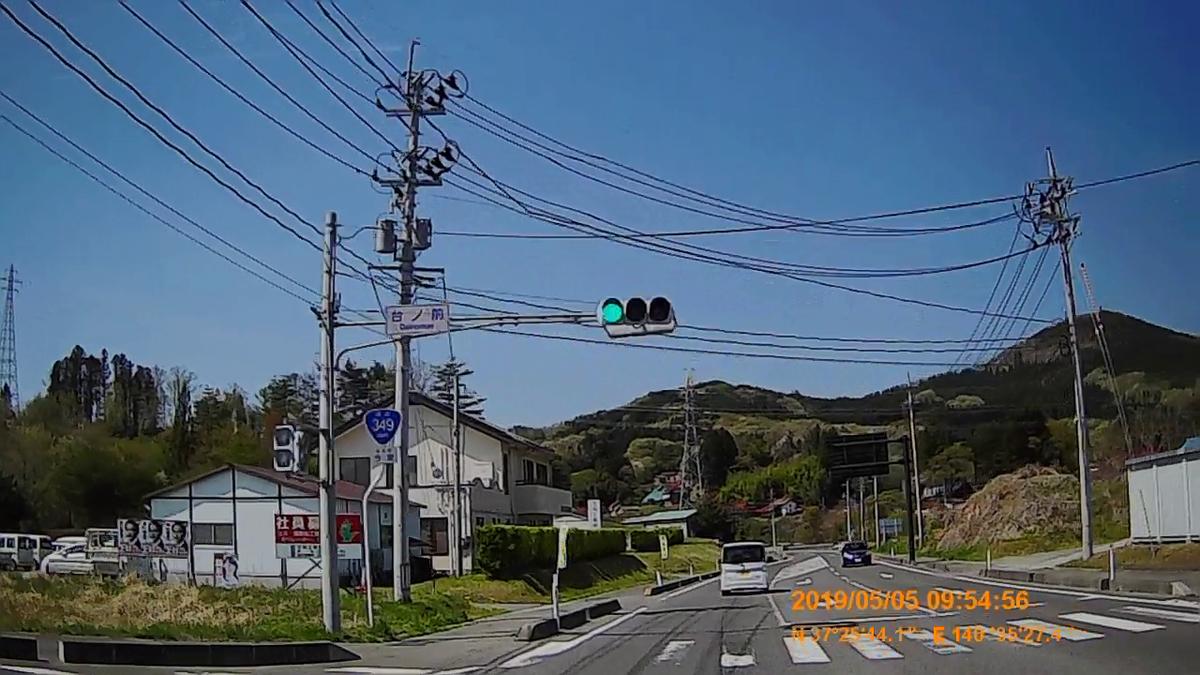 f:id:japan_route:20190721133221j:plain