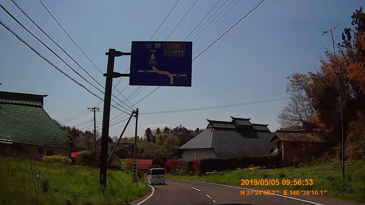 f:id:japan_route:20190721133229j:plain