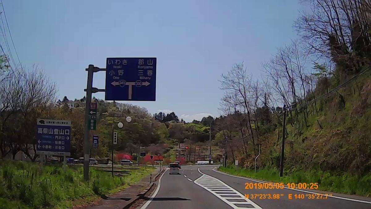 f:id:japan_route:20190721133327j:plain