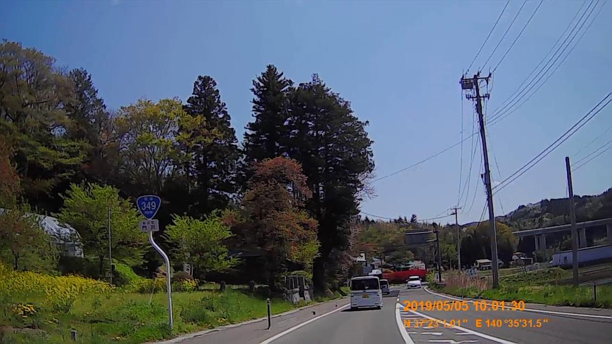 f:id:japan_route:20190721133344j:plain