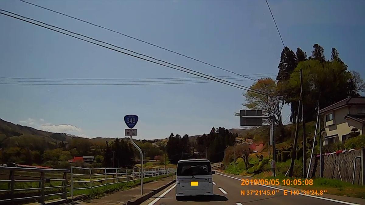 f:id:japan_route:20190721133422j:plain