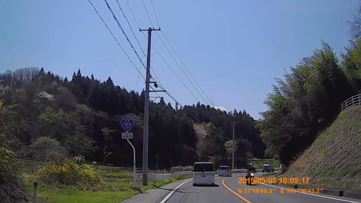 f:id:japan_route:20190721133440j:plain