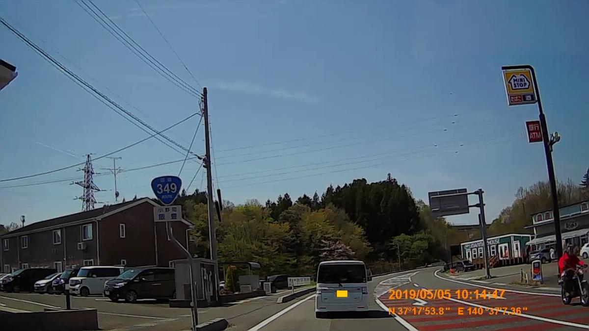 f:id:japan_route:20190721133506j:plain