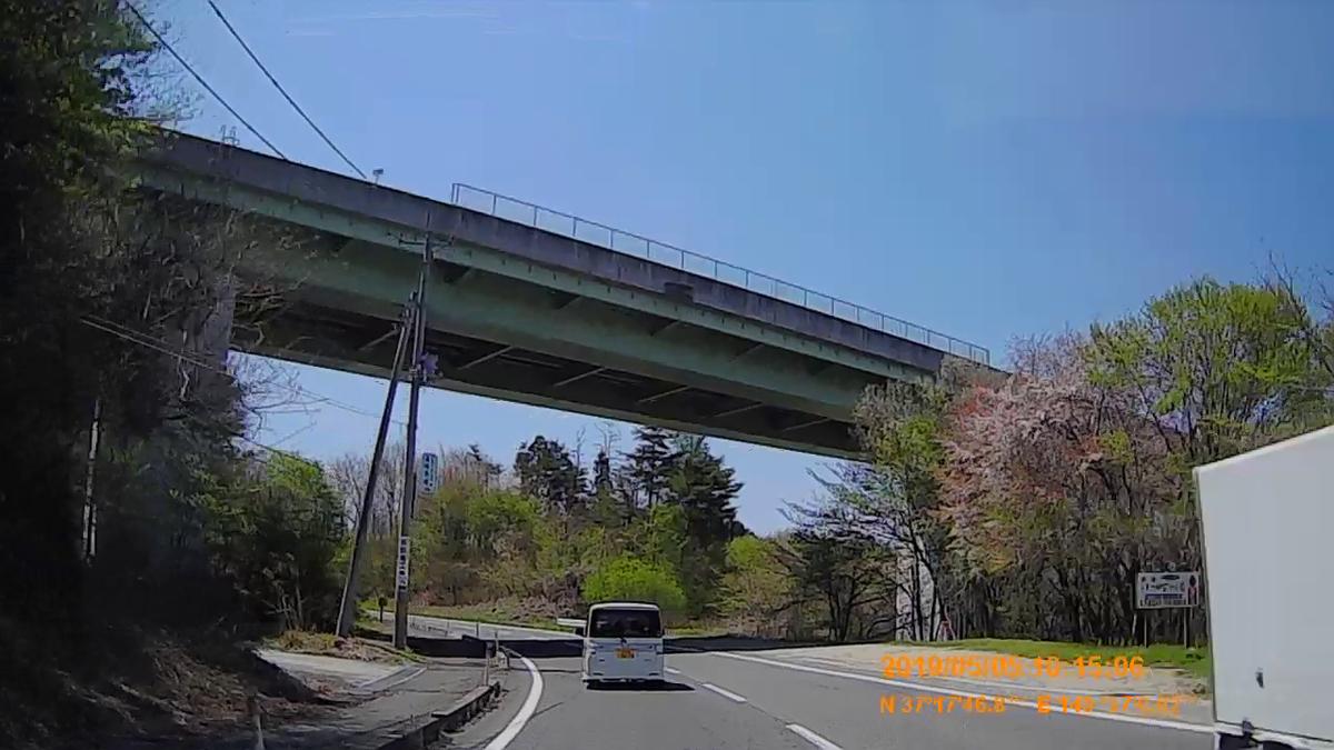 f:id:japan_route:20190721133514j:plain