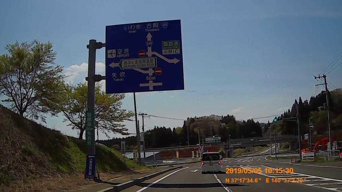 f:id:japan_route:20190721133522j:plain