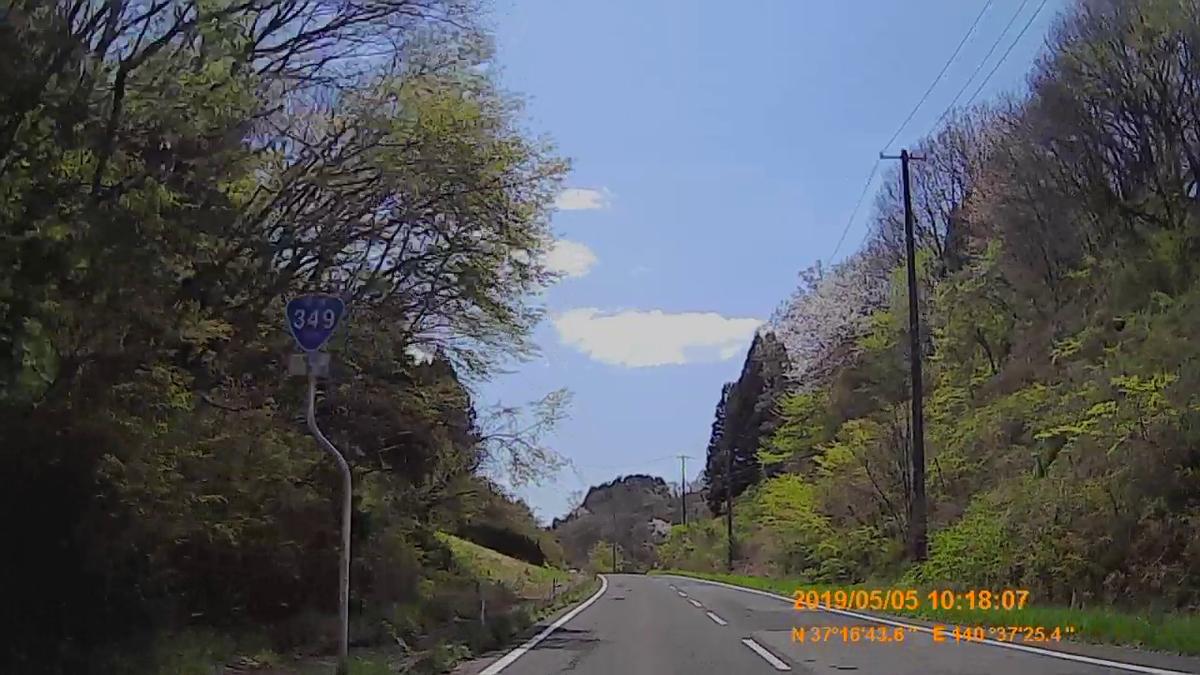 f:id:japan_route:20190721133549j:plain