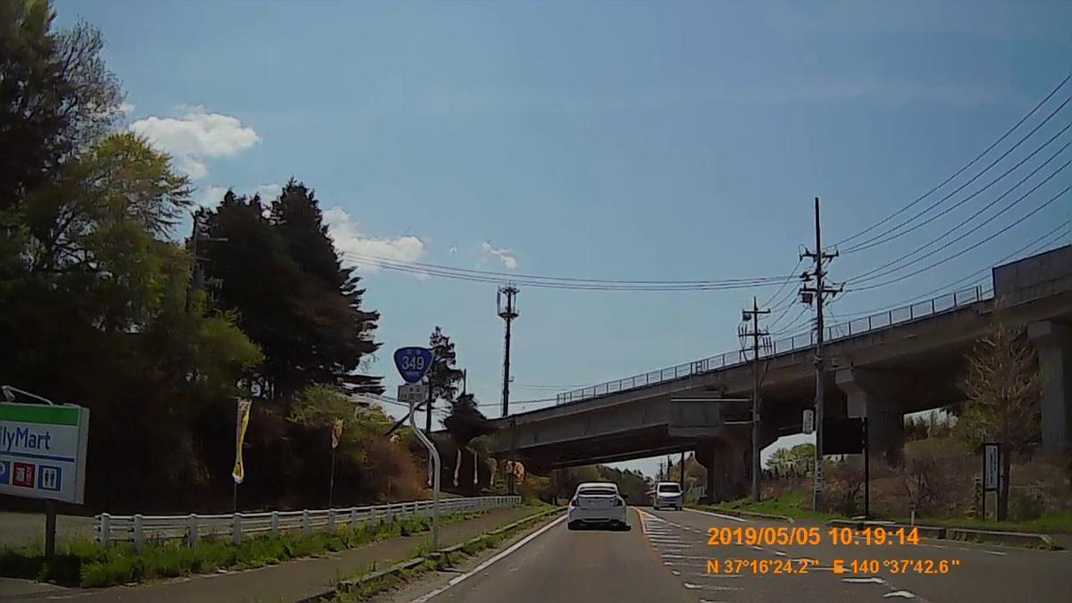 f:id:japan_route:20190721133558j:plain