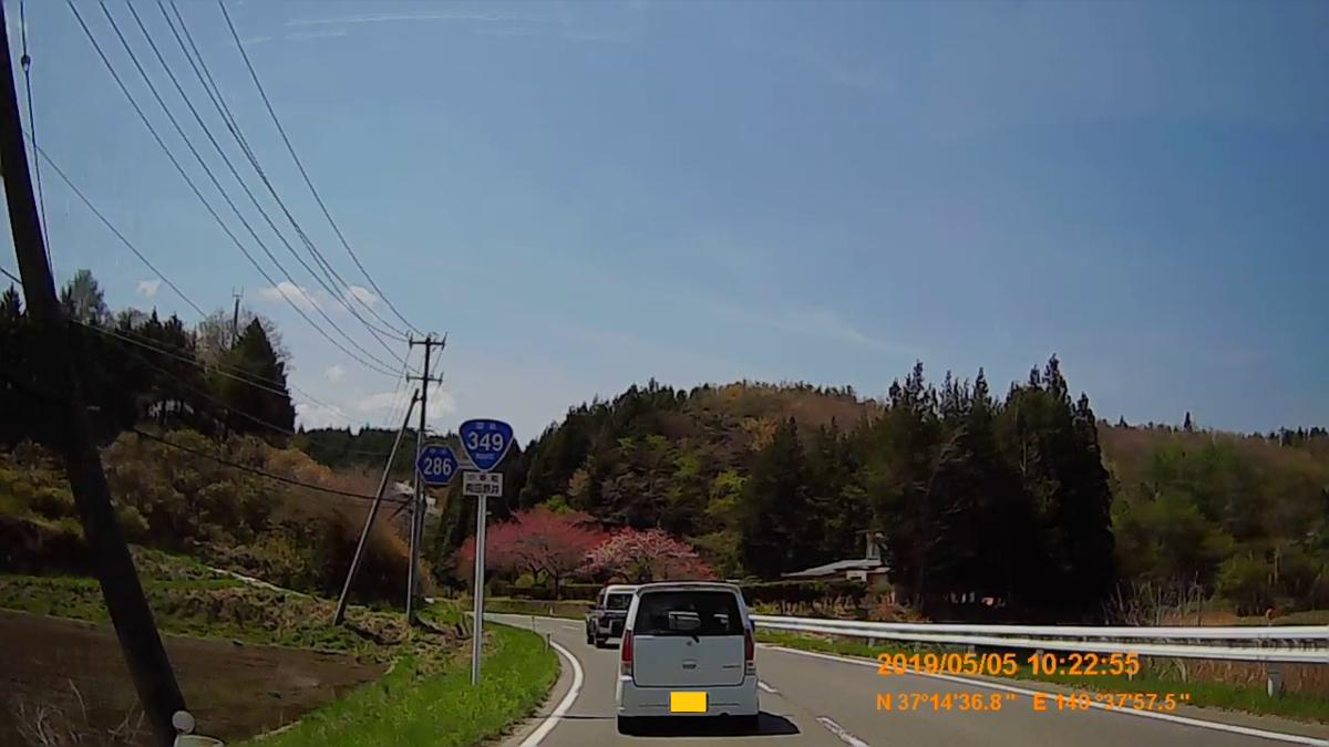 f:id:japan_route:20190721133615j:plain