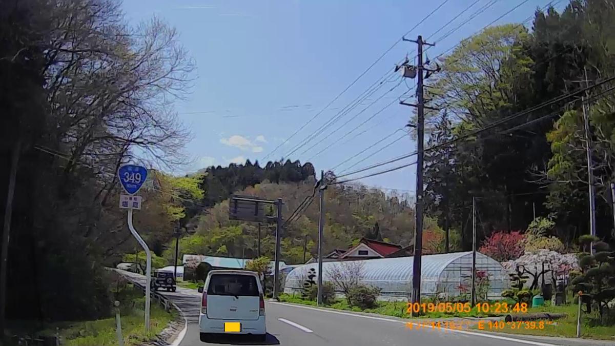 f:id:japan_route:20190721133626j:plain