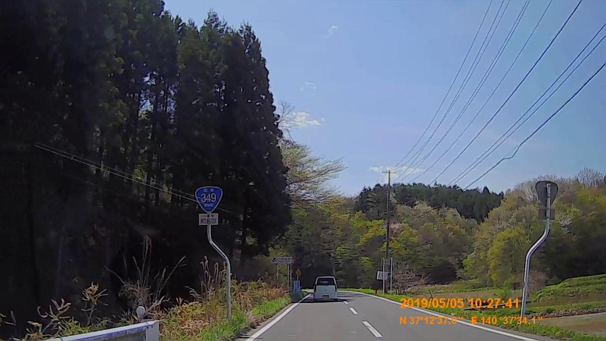 f:id:japan_route:20190721133635j:plain