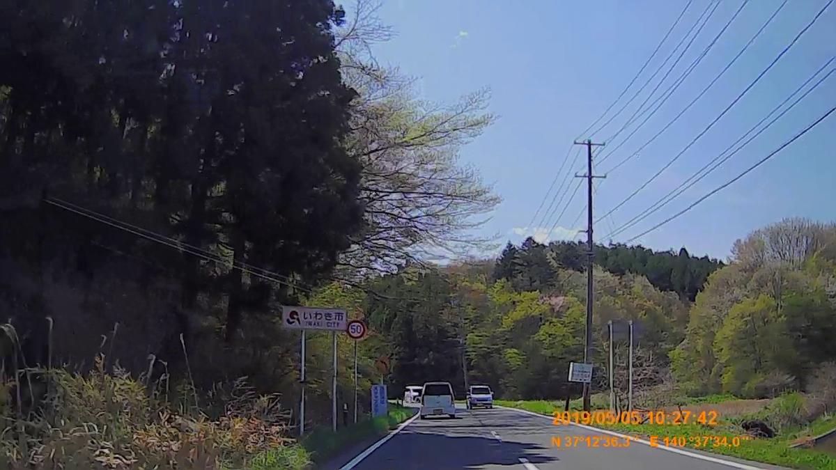 f:id:japan_route:20190721133644j:plain