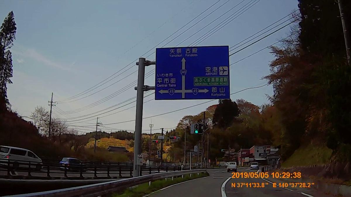 f:id:japan_route:20190721133722j:plain
