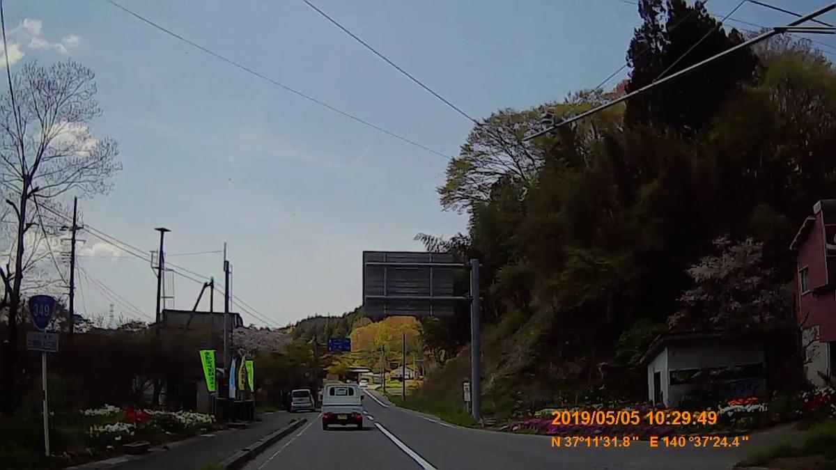 f:id:japan_route:20190721133811j:plain