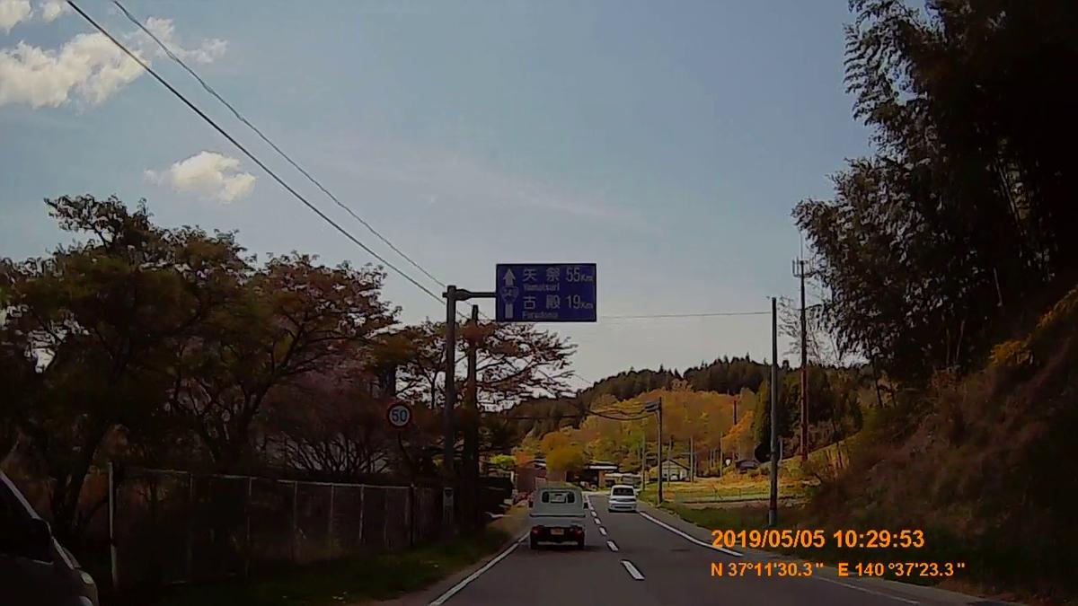 f:id:japan_route:20190721133822j:plain
