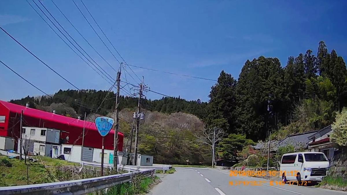 f:id:japan_route:20190721133900j:plain