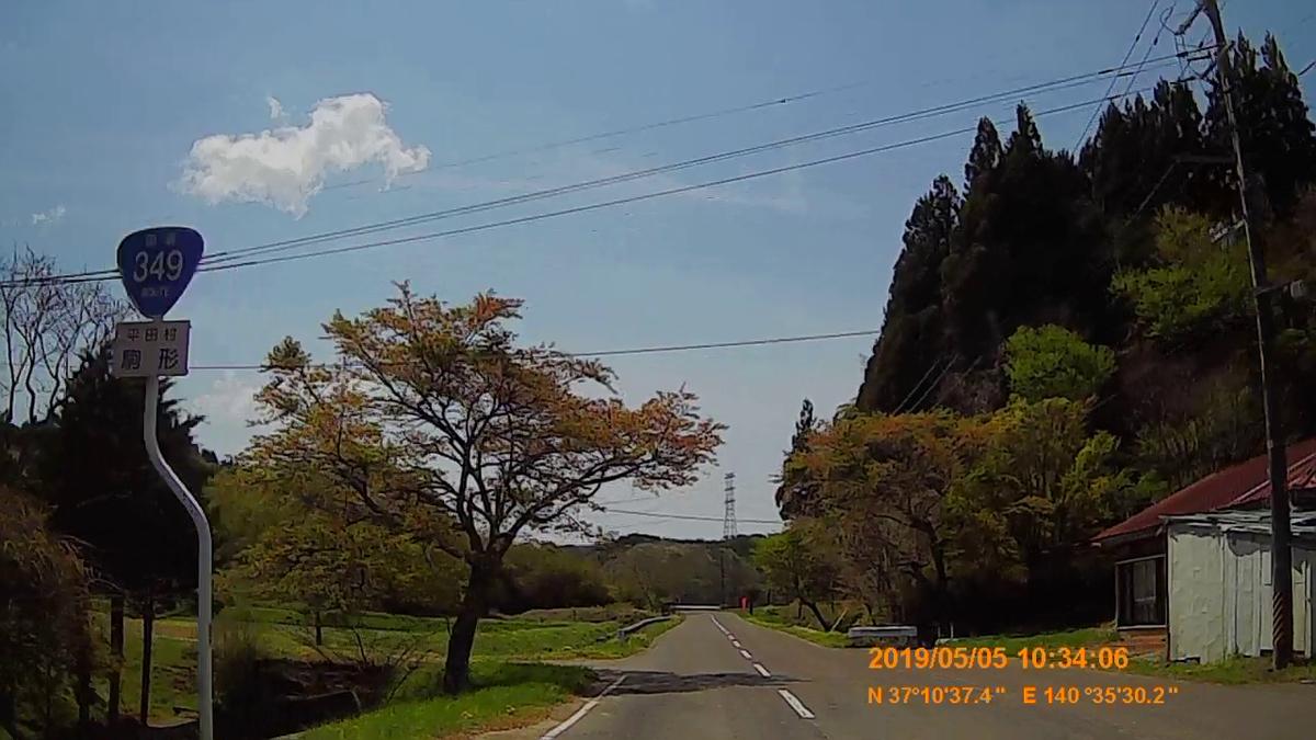 f:id:japan_route:20190721133932j:plain