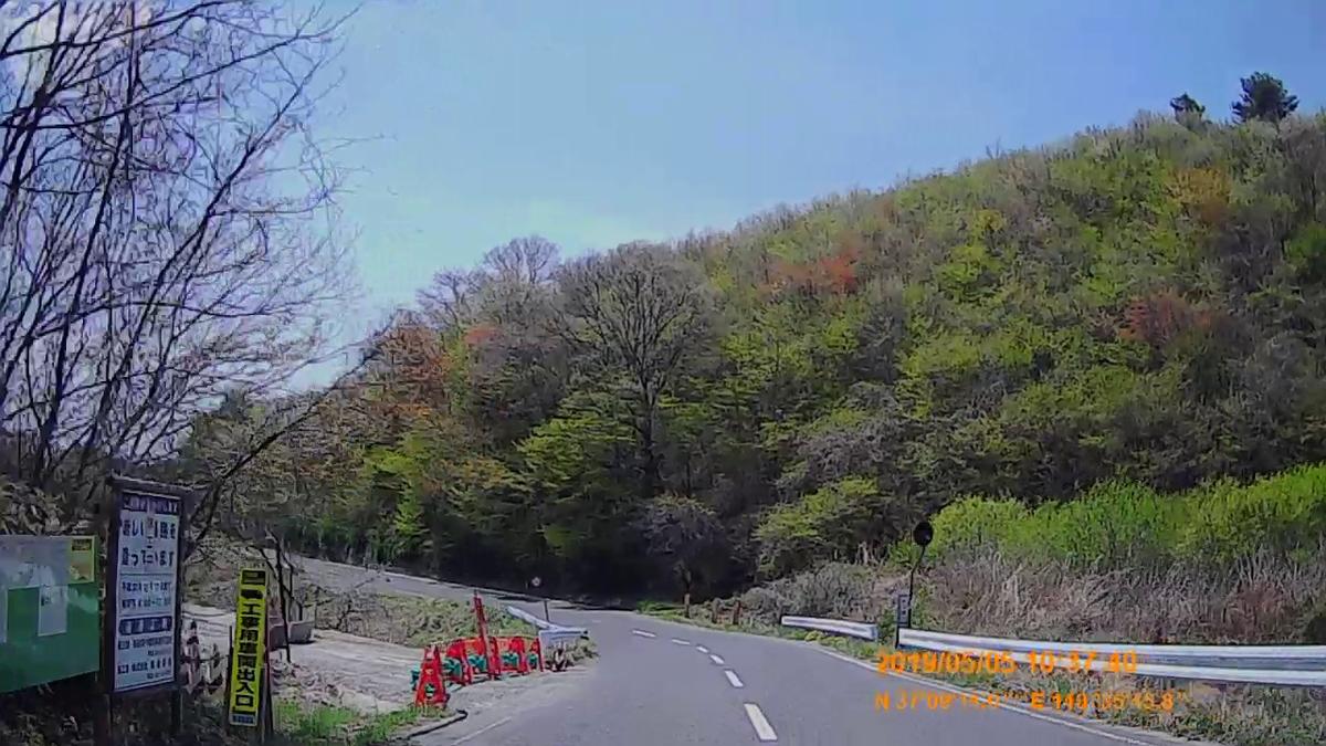 f:id:japan_route:20190721134031j:plain