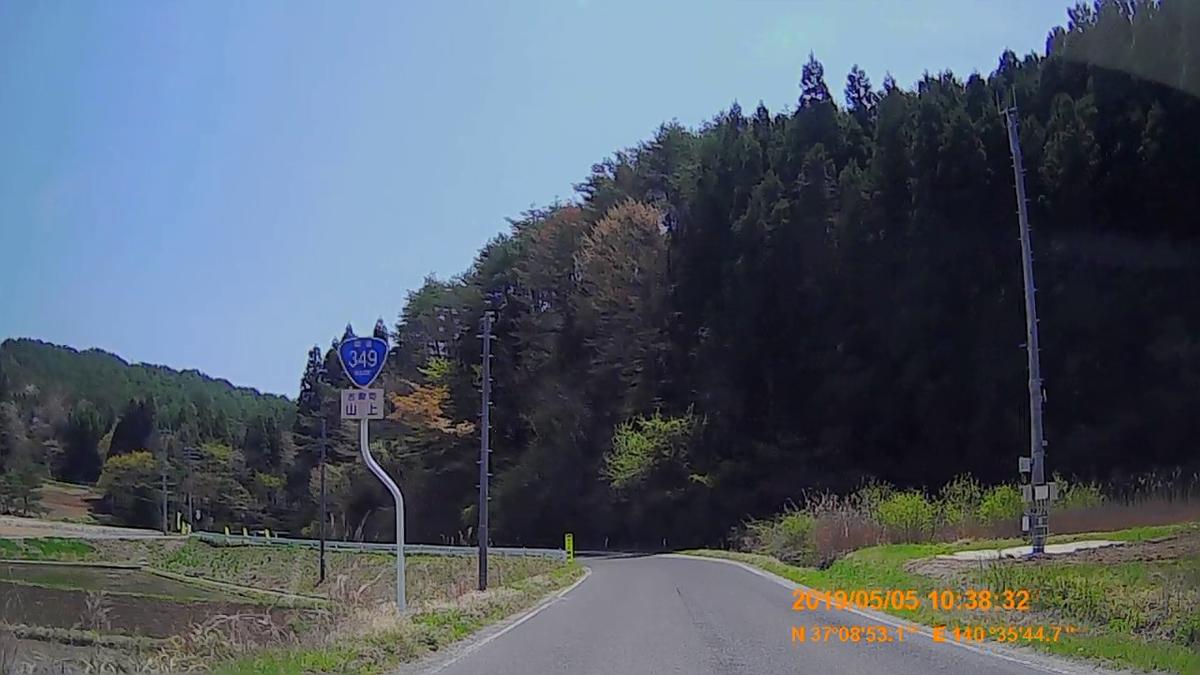 f:id:japan_route:20190721134055j:plain
