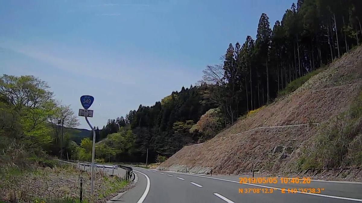 f:id:japan_route:20190721134113j:plain