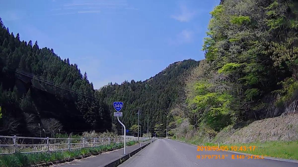 f:id:japan_route:20190721134139j:plain