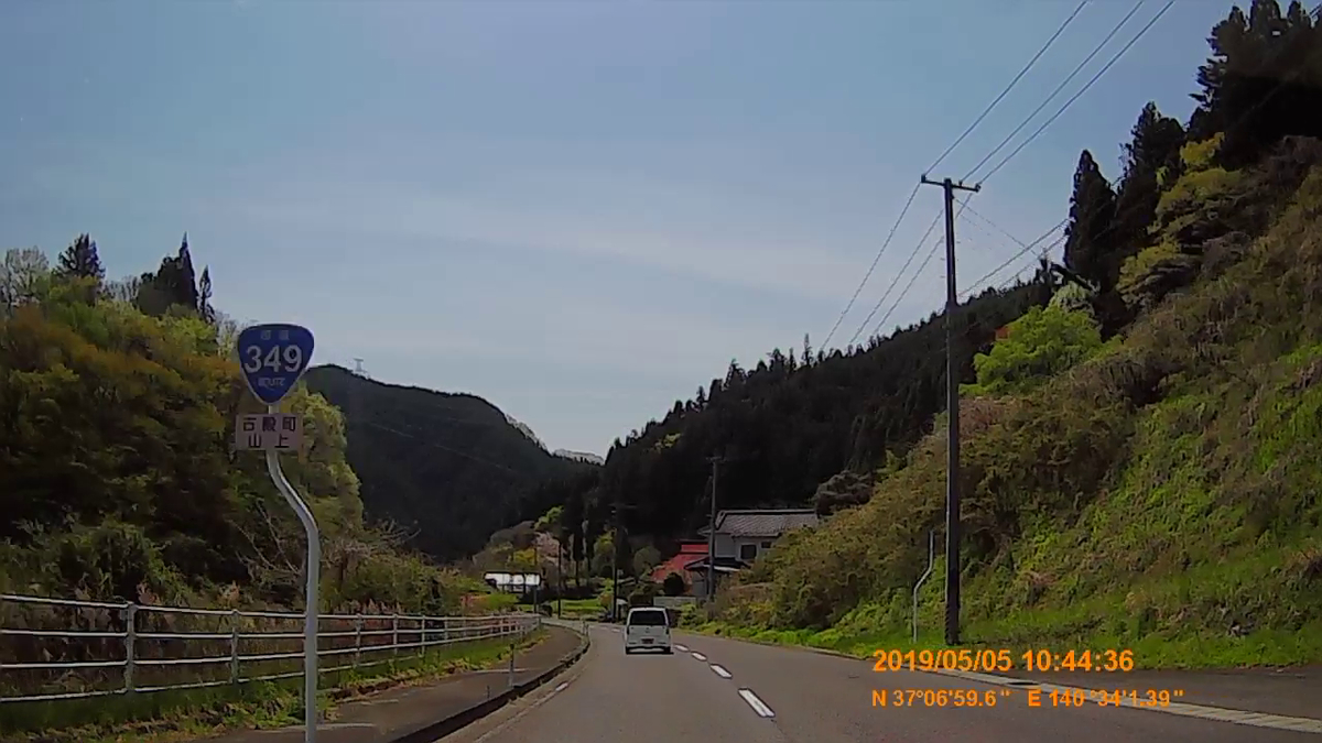 f:id:japan_route:20190721134203j:plain