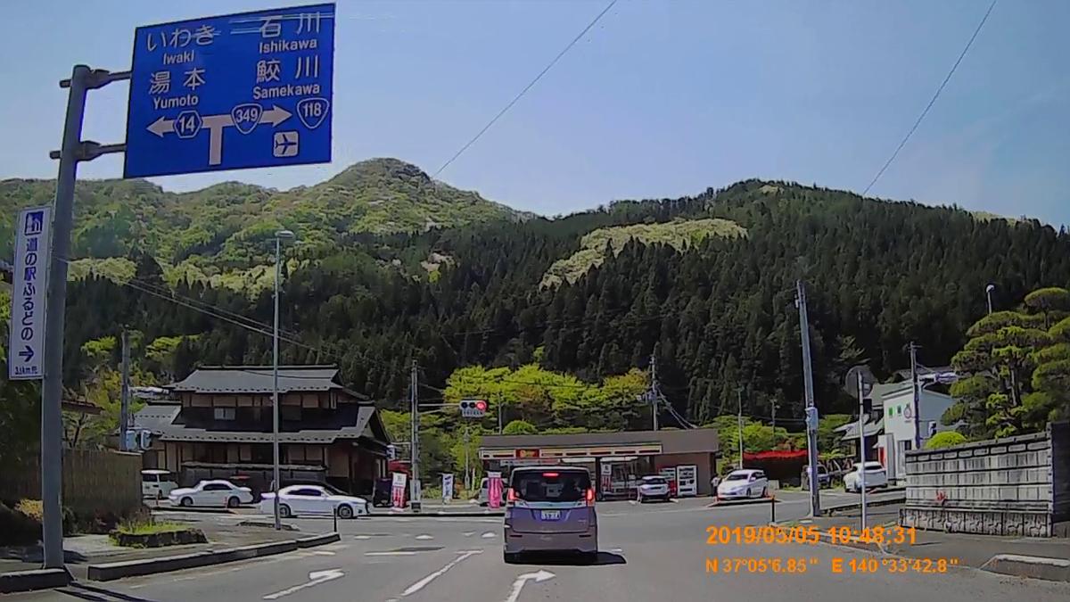 f:id:japan_route:20190721134212j:plain