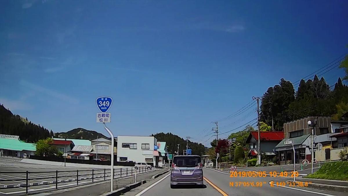 f:id:japan_route:20190721134228j:plain