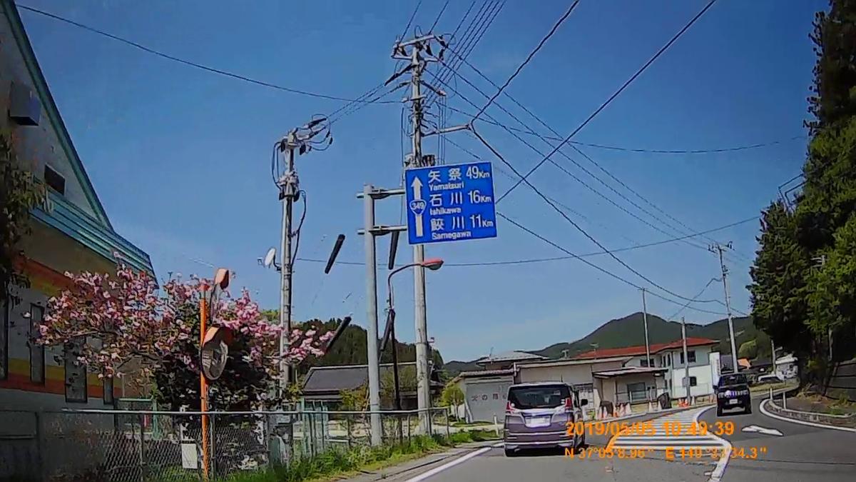 f:id:japan_route:20190721134239j:plain