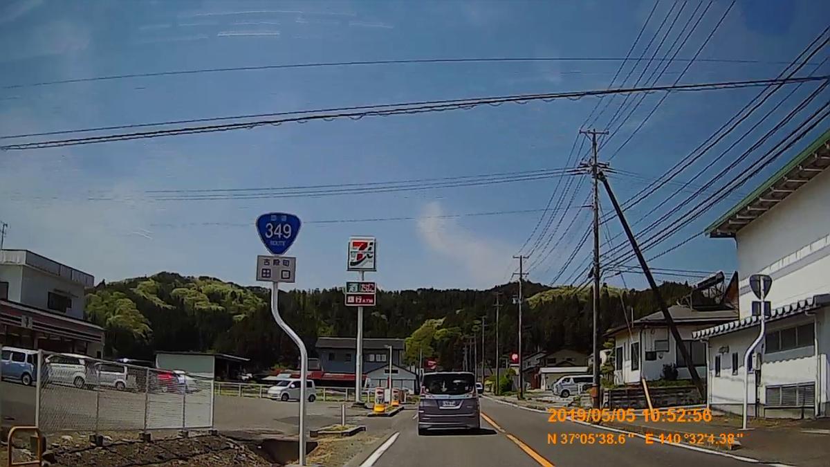 f:id:japan_route:20190721134312j:plain