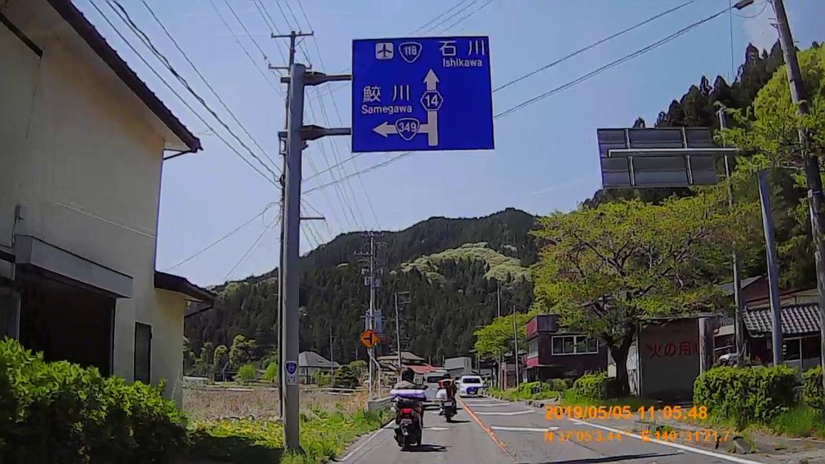 f:id:japan_route:20190721134331j:plain