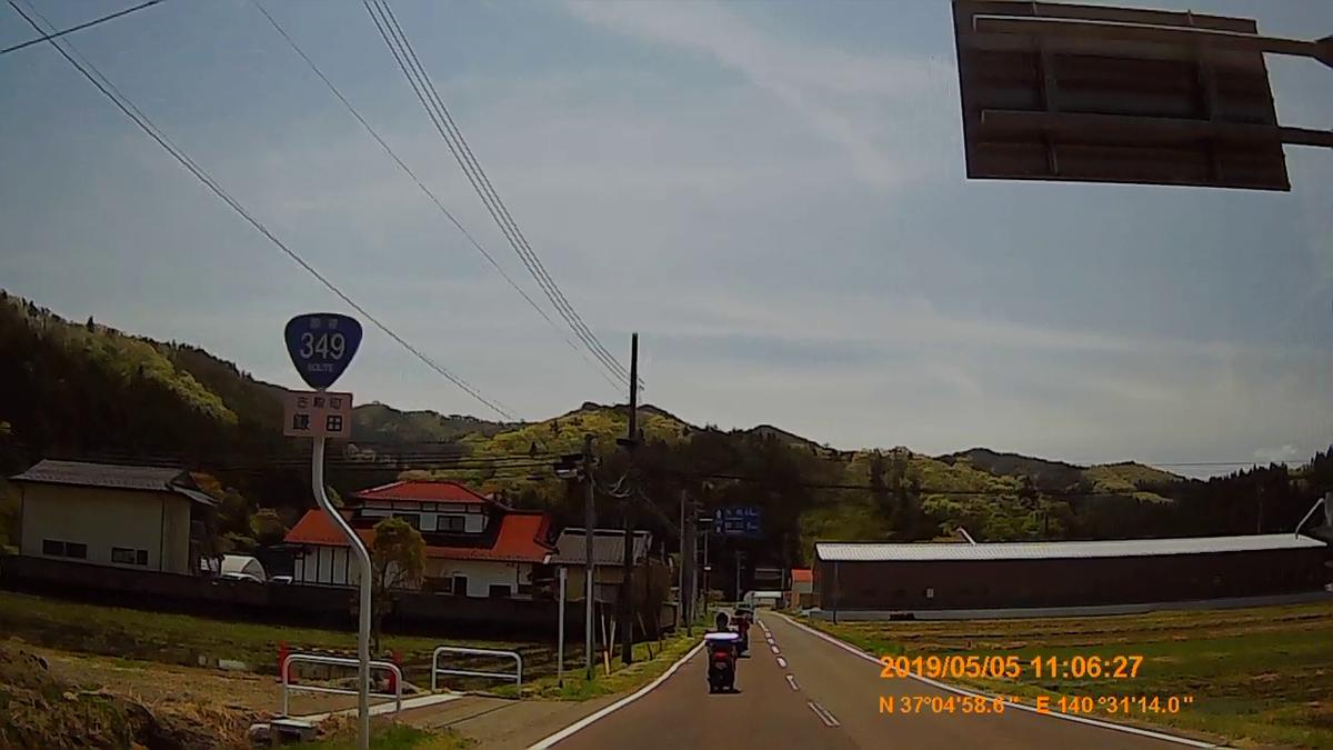 f:id:japan_route:20190721134351j:plain